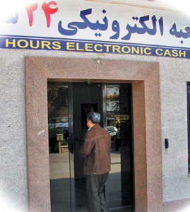 درب اتوماتیک محافظ عابر بانکr